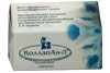 CollapAn-L plate number 1 (Intermedapatit), replacement of bone tissue, 20 x 30 x 1 mm - $ 4.77