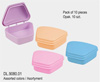 Plastic containers for models (Falcon), DL.9080.01, Denture cases Midi, 10p - $ 8.64